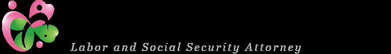 シンシア社会保険労務士法人|新潟市北区の社会保険労務士事務所